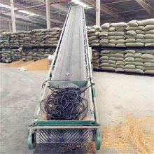 南昌专业短途橡胶带输送机 装车专用环保带运输机 工厂价销售
