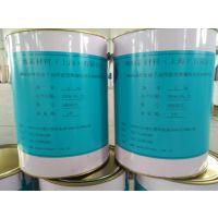 SWD9526单组份手刮厚膜型聚脲防水防腐耐磨涂层