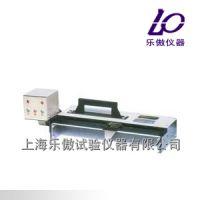 LD-138电动铺砂仪上海乐傲