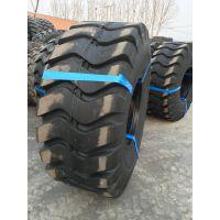 正品三包 贵州前进 23.5-25 50铲车装载机轮胎