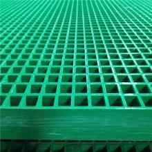 旺来玻璃钢盖板的价格 塑料格栅 双向格栅
