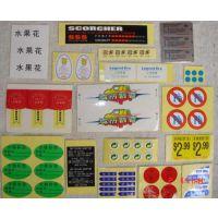 郑州不干胶标签印刷厂酒标签化妆品标签食品饮料标签郑州不干胶标签生产厂家13015508571