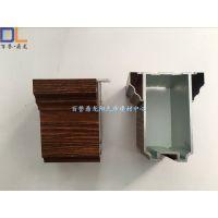 阳光房厂家立体木纹阳光房材料优惠促销