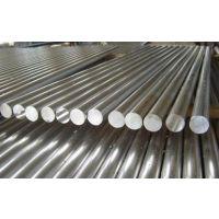 供应C7150铜合金 C7150铁白铜棒 质量保证