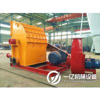 供应1500型木料粉碎机 河北霸州木料粉碎机厂家