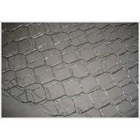 厂家直销五拧石笼网 石笼网箱 防洪雷诺护垫 钢丝防护网 铅丝笼