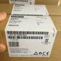 6ES7901-3CB30-0XA0 编程通讯电缆 PC/PPI RS232/485 转换
