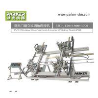 电焊机 派克机器塑焊机 四位焊接机