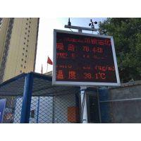 UDOO/优道EMI6联网扬尘检测仪_扬尘噪声在线监测
