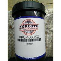 供应诺固UV油墨|诺固PPC-4000系列UV油墨,不烧面油墨一级代理商|厂家