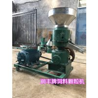 供应生物质能源颗粒机价格 润丰木屑颗粒机出厂价销售