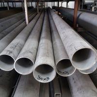 佛山厂家供应不锈钢圆管 酸洗工业管低价促销热轧无缝管