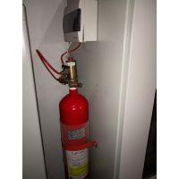 厂家直销鸿嘉利WZ-Q/T-EZ6/H600-HJL七氟丙烷火探管自动探火灭火装置