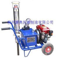 柳州博奥柴油型液压分裂机劈裂机岩石分裂器