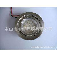 生产及供应LED厨柜灯:针孔平面家私灯HST-021C LED