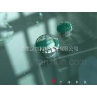 南京汉雄科技发展有限公司