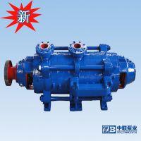 供应多级离心泵使用方法,卧式多级离心泵保养技巧