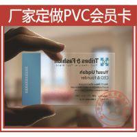 温州厂家供应pvc塑胶制品  建材标价牌 透明pvc印刷 丝印加工