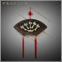 五福核桃工艺品挂饰、挂件创意礼品