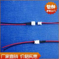 厂家生产供应 LED公母连接线 LED连接线