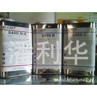 供应聚胺脂树脂,8400AB水,PU软胶