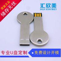 圆形钥匙U盘 LaCie u盘 自动播放u盘 可植入不可删除资料无法格式