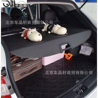 厂家直销现代IX35遮物帘后备箱隔板10-14款IX35后尾箱遮帘 可代发