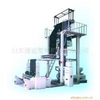 供应HDPE(低压聚乙烯)宽幅吹膜机