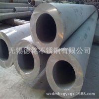 批发零售 321大口径不锈钢管 厚壁管1Ci18Ni9Ti