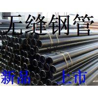 国标-20G高压锅炉管/低价批发/20G高压无缝管/高压锅炉管