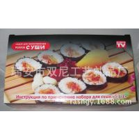 TV多种形状可做 DIY美食工具 十件套装寿司器
