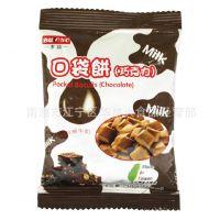 台湾食品进口零食批发 布诺口袋饼干 鲜奶味 小包装 一箱10斤