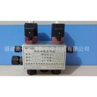 ZDK-15/DC220V组合电磁空气阀 思特斯厂家