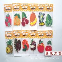 纸质挂件车载汽车香片 吸水纸 清新 各类水果 图案 卡通 标志定制