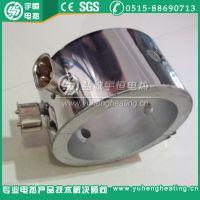 厂家供应铸铝加热圈、铸铝发热圈、铸铝电热圈/铸铝电加热器定制