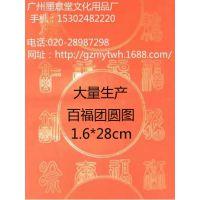 1.6米百福团圆图全年红瓦当对联红纸手写空白对联纸春节喜庆专用