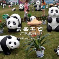 主题雕塑 熊猫主题雕塑 成都玻璃钢熊猫主题雕塑 卡通动物展览会