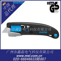 专注于MRO工业的进口安全刀具-广州鑫磊