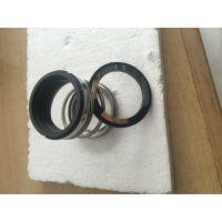 机械密封:0056-024~070全系列批发,零售高品质泵用,釜用密封件