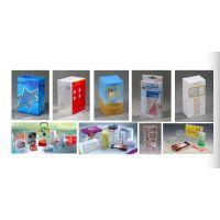 专业透明磨砂塑料印刷包装,PP,PVC,,等塑料书盒,pp文件夹,磨砂片,插套