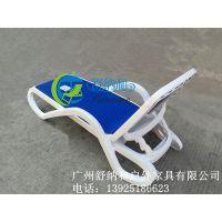 安微户外家具价格 户外沙滩椅 进口休闲沙滩躺床 泳池休闲椅