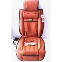 山东阳谷工业区 阳谷奥森汽车空调座垫 加热、按摩、磁疗、制冷、空气净化、保健等