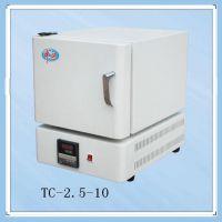 陶瓷纤维电阻炉,TC-2.5-10,厂家直销