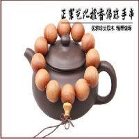 铭盛伟业 芭比檀香佛珠手串1.2 1.5 1.8 2.0cm