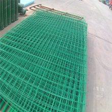 折弯围栏—厂区围栏 庭院围栏 围栏网供应商家