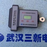 SX-18智能绝缘子带电检测仪