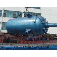 高压反应釜、高温高压反应釜、2000l闭式高压反应釜