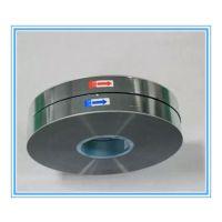 电容器材料就选锌铝薄膜