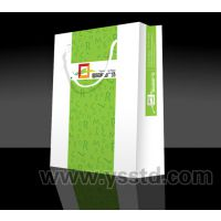 温州龙港纸袋厂家|纸袋公司|纸袋价格|纸袋生产