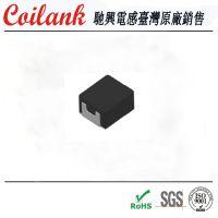 厂家直销SMD一体成型大电流0420 4.7uH全系列贴片功率电感